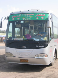 Urumqi/Kashgar Sleeper Bus
